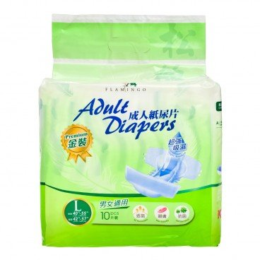 FLAMINGO - Premium Adult Diapers L - 10'S