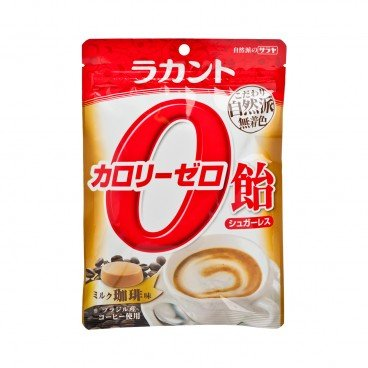 CANDY - MILK COFFEE