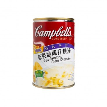 CAMPBELL'S New England Clam Chowder 305G
