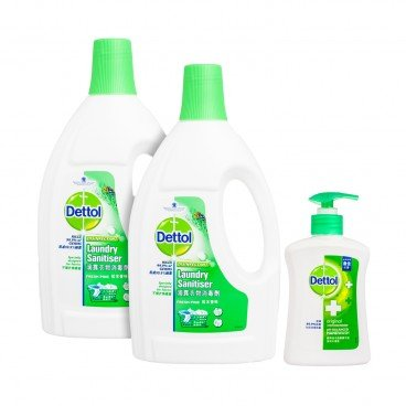 DETTOL - Laundry Sanitiser Twin Pack With Handwash pine - 1.2LX2