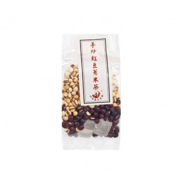 FOUR SEASON TEAHOUSE - Red Bean Adlay Tea - 35G