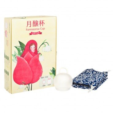 FORMOONSA CUP Menstrual Cup Standard 20 ml Set PC