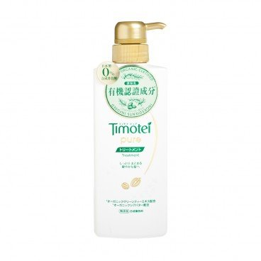 TIMOTEI - Pure Treatment Conditioner - 500G