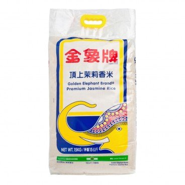 GOLDEN ELEPHANT Premium Jasmine Rice 15KG