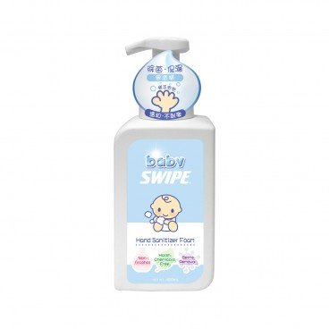 SWIPE - Hand Sanitizer Foam - 400ML