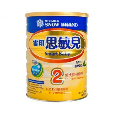 SNOW BRAND Smart Baby Stage 2 Milk Powder 900G