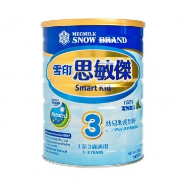 SNOW BRAND Smart Baby Stage 3 Milk Powder 900G