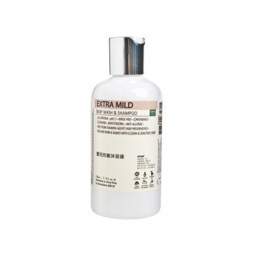 NATURALLAND Extra Mild baby Wash 220ML