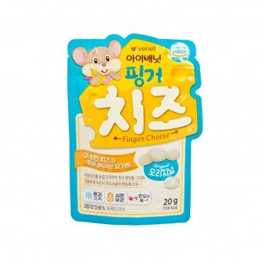 IVENET - Bebe Finger Cheese plain - 20G