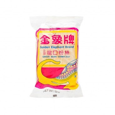 GOLDEN ELEPHANT - Lung Kow Bean Thread - 100G