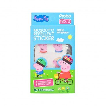 PROBO - Peppa Pig Mosquito Repellent Sticker - 18'S