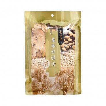 NAM PEI HONG - Body Dampness Expelled With Coicis Semen Soup - 122G