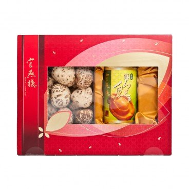 IMPERIAL BIRD'S NEST - Gift Box canned Abalone Mushroom - SET
