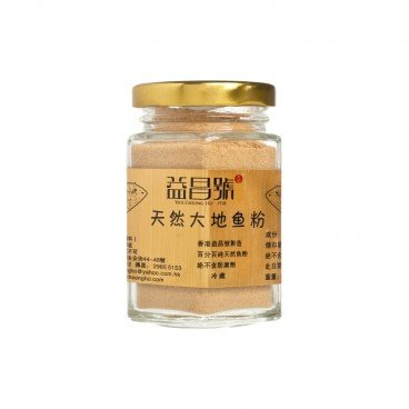 YICK CHEONG HO - Fish Powder - 65G
