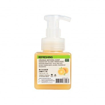 NATURALLAND Refreshing orange Bath Soap 250ML