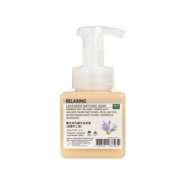 NATURALLAND Relaxing lavender Bathing Soap 250ML