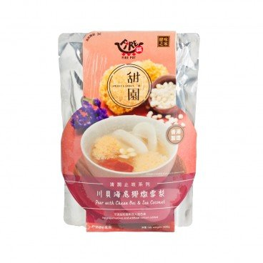 FIRE POT Sweet Garden pear With Chuan Bei  Sea Coconut 400G