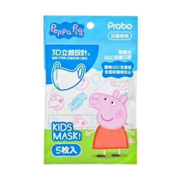 PROBO - Peppa Pig 3 d Kids Mask - 5'S