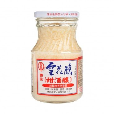 KIMLAN Sweet Fermented Rice 500G