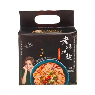 LAO MA NOODLE - Dry Noodle jiangnan Style - 129GX4