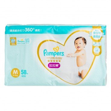 PAMPERS幫寶適 - Ichiban Pants Md - 58'S