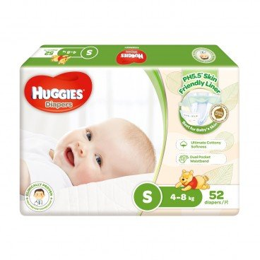 NATURAL SKINCARE DIAPER SMALL