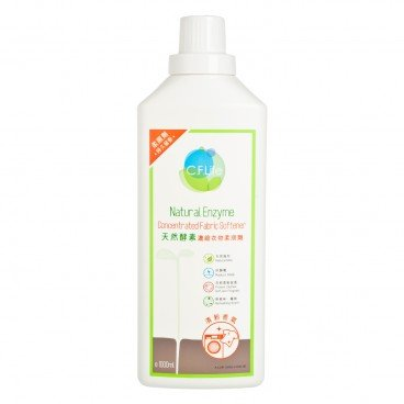 CF LIFE BY CHOI FUNG HONG - Natural Enzyme Concentrated Fabric Softener - 1L