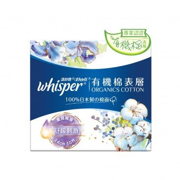 WHISPER Organic Cotton Soothing 24 cm 10'S