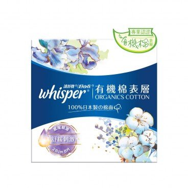 WHISPER Organic Cotton Soothing 28 cm 8'S