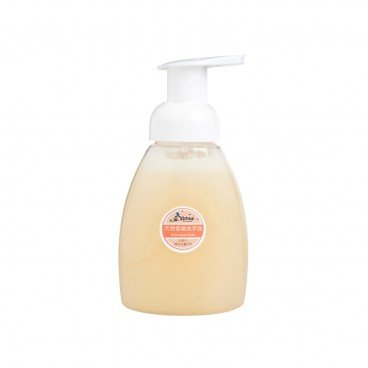 AWITCH HANDMADE Natural Handwash For Sensitive Skin 250ML
