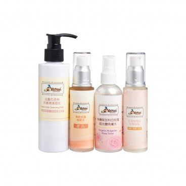 AWITCH HANDMADE Facial Set For Anti wrinkle SET