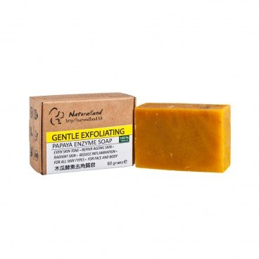 NATURALLAND - Gentle Exfoliating papaya Enzyme Soap - 55G