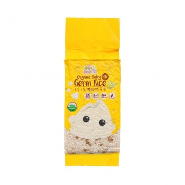 BABY BASIC 3 In 1 Organic Baby Germ Rice 500G