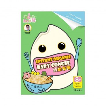 BABY BASIC - Organic Instant Me me Congee millet Pork - 150GX2