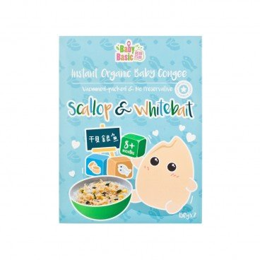 BABY BASIC Organic Instant Me me Congee scallop Whitebait 150GX2