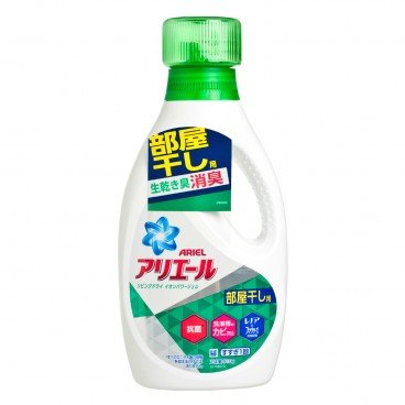 ARIEL - Laundry Liquid Ab Fresh - 910G