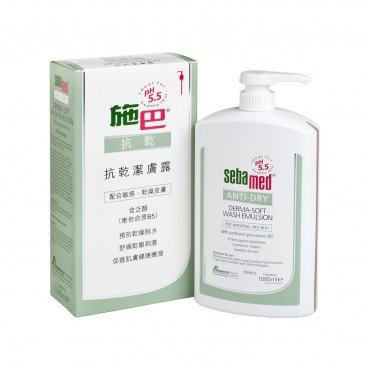 SEBAMED - Anti dry Derma soft Wash Emulsion - 1L