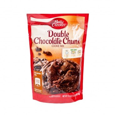 BETTY CROCKER Cookie Mix double Choc Chunk Cookie 17.5OZ
