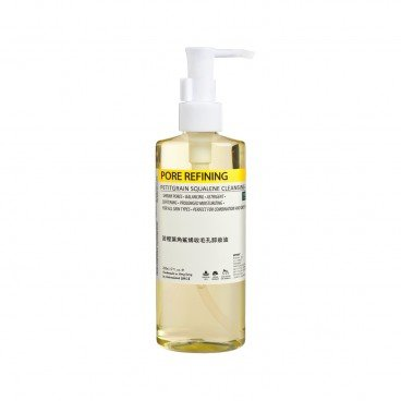 NATURALLAND Pore Refining Petitgrain Squalene Cleansing Oil 200ML