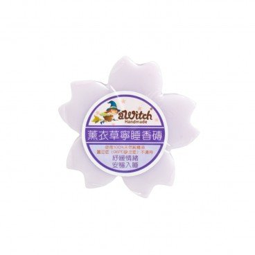 AWITCH HANDMADE - Fragrant Brick lavandula - PC