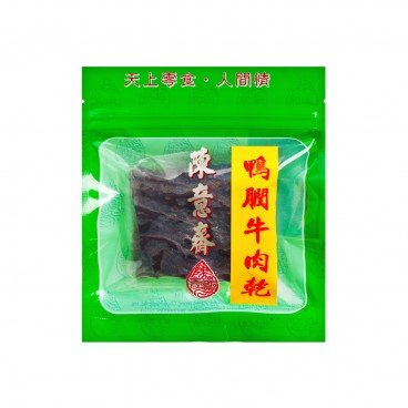 CHAN YEE JAI Dried Beef Slices With Duck Livers 70G
