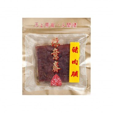DRIED PORK SLICES