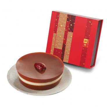 NEW YEAR PUDDING VOUCHERS-DATES PUDDING