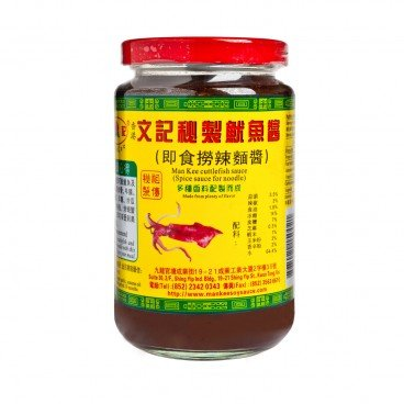 MAN KEE - Cuttlefish Sauce Spicy Sauce For Noodles - 398G