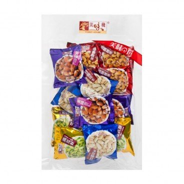 YUMMY HOUSE Assorted Nuts Noix Assorties 180G