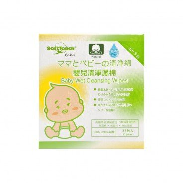 SOFTTOUCH® - Baby Wet Cleansing Wipes - 33'S