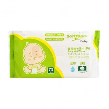 SOFTTOUCH® - Baby Wet Wipes - 70'S