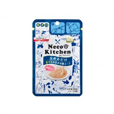 NISSHIN Necos Kitchen Tuna Soup senior Cat 30G