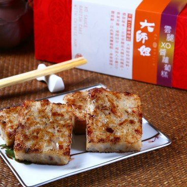 NEW YEAR PUDDING VOUCHERS-RADISH CAKE WITH CHINESE HAM