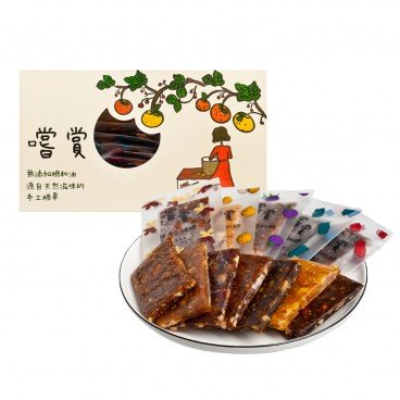 WHAT MY MOM'S COOKING - Assorted Dried Fruits Nuts Candies Cny Edition - 24'S